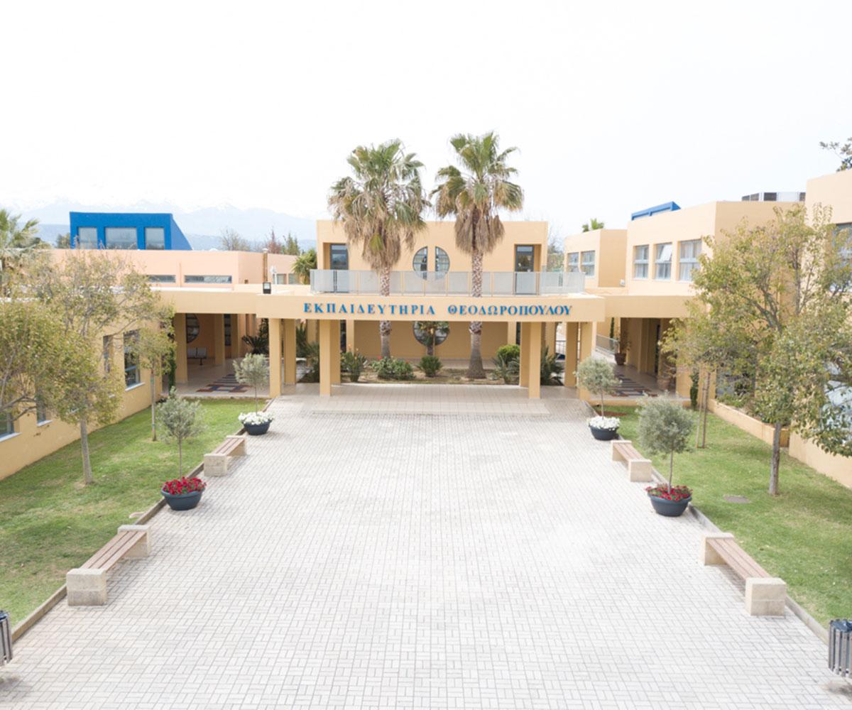 ΙΕΚ ΖΗΤΑ - Εγκαταστάσεις - Εκπαιδευτήρια Θεοδορώπουλου